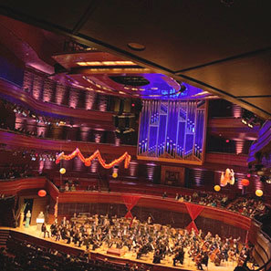 Photo of White and Williams Sponsors Philadelphia Orchestra Chinese New Year Concert